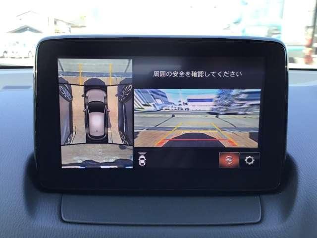 2.0 20S プロアクティブ Sパッケージ 4WD レーダ(11枚目)