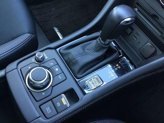 2.0 20S プロアクティブ Sパッケージ 4WD レーダ(14枚目)