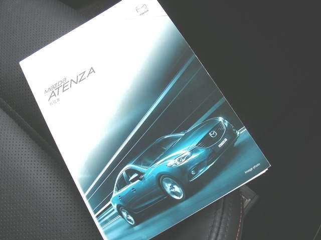 マツダ アテンザワゴン 2.2 XD Lパッケージ ディーゼルターボ