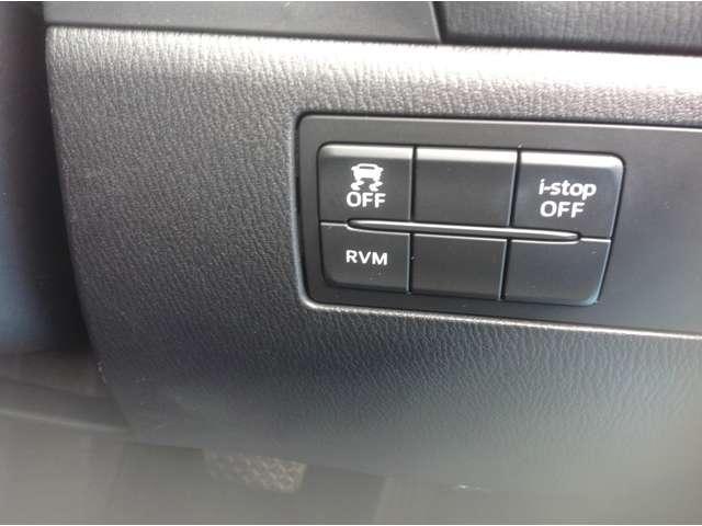 RVM【リアビークルモニタリング・システム】■ご来店時にしっかりご説明いたします。