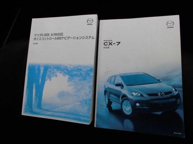 2.3 4WD /HDDナビ/HID/カードキー/(18枚目)