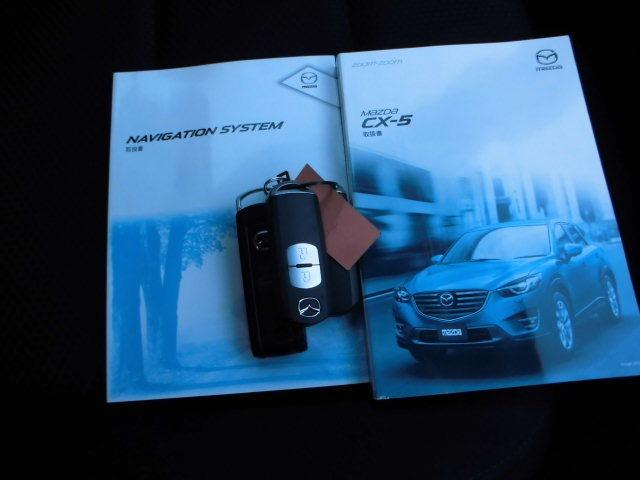 ■スマートキー&プッシュスタート装着車■クルマ&ナビ取り扱い説明書の積み込みあります。操作&取り扱いに困ったときに便利:安心。