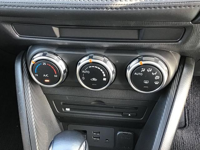 XD 衝突軽減ブレーキ/白線逸脱警報システム/障害物検知センサー/バックカメラ/ETC車載器(12枚目)