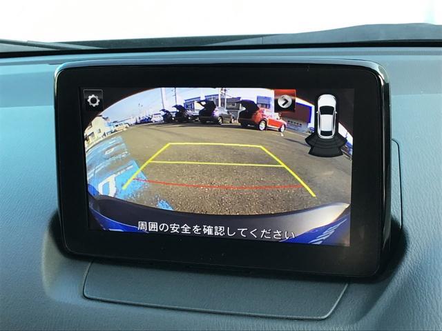 XD 衝突軽減ブレーキ/白線逸脱警報システム/障害物検知センサー/バックカメラ/ETC車載器(17枚目)