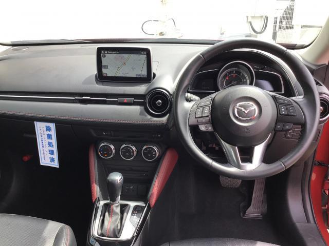 XD ツーリング Lパッケージ メモリーナビ/バックカメラ/シートヒーター/先行者追従機能/白線逸脱警報システム/ETC車載器/ドライブレコーダー(6枚目)
