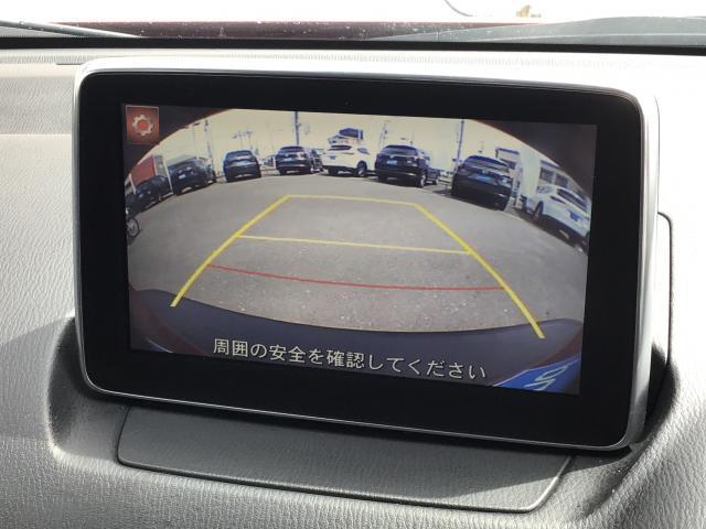XD ツーリング Lパッケージ メモリーナビ/バックカメラ/シートヒーター/先行者追従機能/白線逸脱警報システム/ETC車載器/ドライブレコーダー(12枚目)