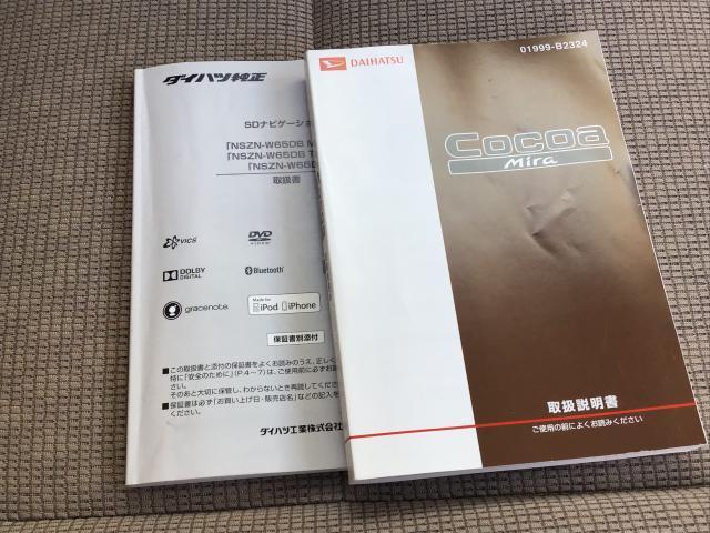 ココア X ココア X ナビゲーション/バックカメラ/アイドリングストップ(16枚目)