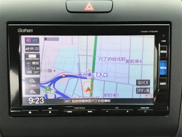 HV-G ホンダセンシング HV-G ホンダセンシング 衝突軽減ブレーキ/白線逸脱警報システム/両側電動スライドドア/クルーズコントロール/バックカメラ/ETC車載器(11枚目)