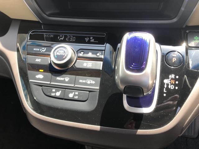 HV-G ホンダセンシング HV-G ホンダセンシング 衝突軽減ブレーキ/白線逸脱警報システム/両側電動スライドドア/クルーズコントロール/バックカメラ/ETC車載器(13枚目)