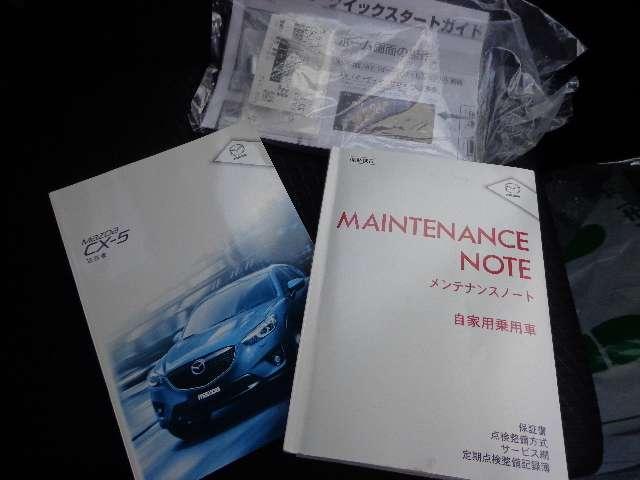 XD AWD (20枚目)