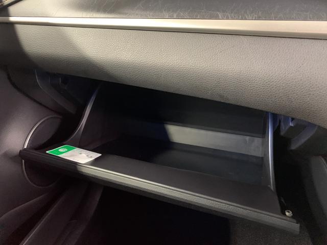 プレミアム フルセグ DVD再生 バックカメラ 衝突被害軽減システム ETC LEDヘッドランプ ワンオーナー アイドリングストップ(24枚目)