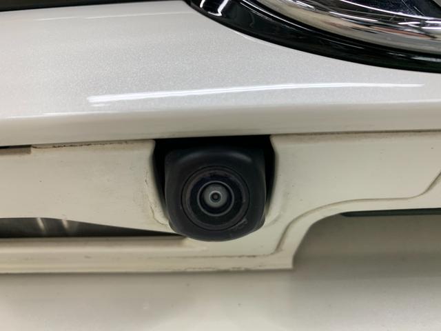 プレミアム フルセグ DVD再生 バックカメラ 衝突被害軽減システム ETC LEDヘッドランプ ワンオーナー アイドリングストップ(30枚目)