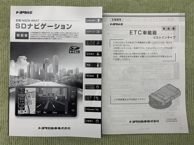 S フルセグ DVD再生 バックカメラ ETC LEDヘッドランプ(20枚目)