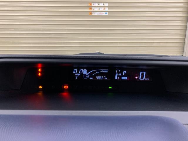 S フルセグ DVD再生 バックカメラ ETC LEDヘッドランプ(21枚目)