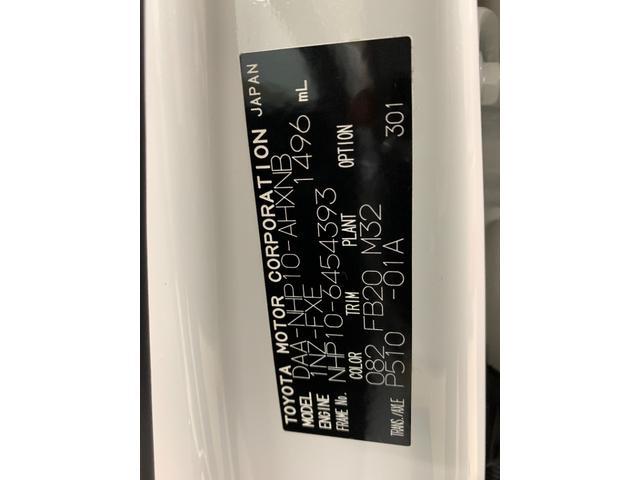 S フルセグ DVD再生 バックカメラ ETC LEDヘッドランプ(27枚目)