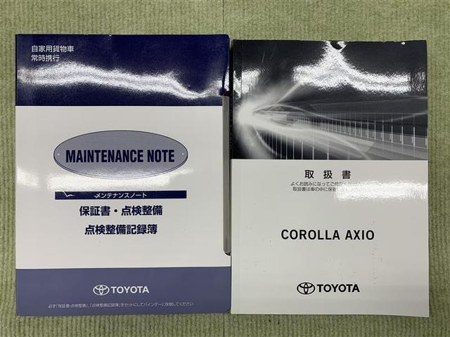 「トヨタ」「カローラアクシオ」「セダン」「福島県」の中古車19
