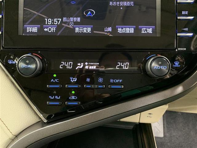 Gレザーパッケージ 革シート フルセグ DVD再生 ミュージックプレイヤー接続可 バックカメラ 衝突被害軽減システム ETC ドラレコ LEDヘッドランプ ワンオーナー フルエアロ(11枚目)