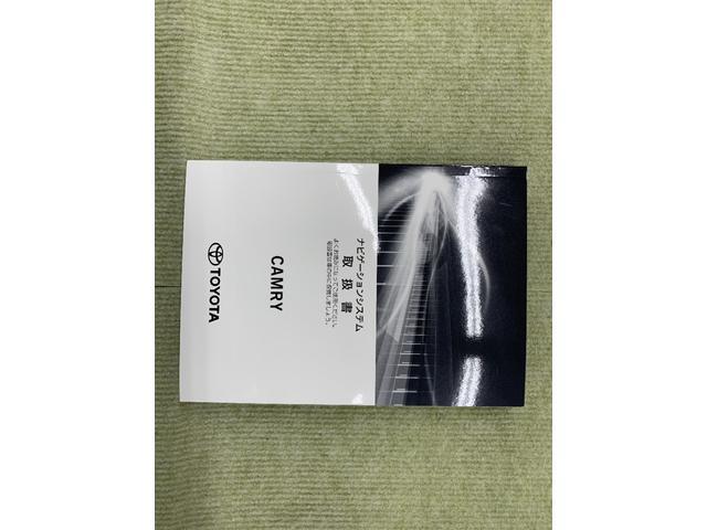 Gレザーパッケージ 革シート フルセグ DVD再生 ミュージックプレイヤー接続可 バックカメラ 衝突被害軽減システム ETC ドラレコ LEDヘッドランプ ワンオーナー フルエアロ(25枚目)