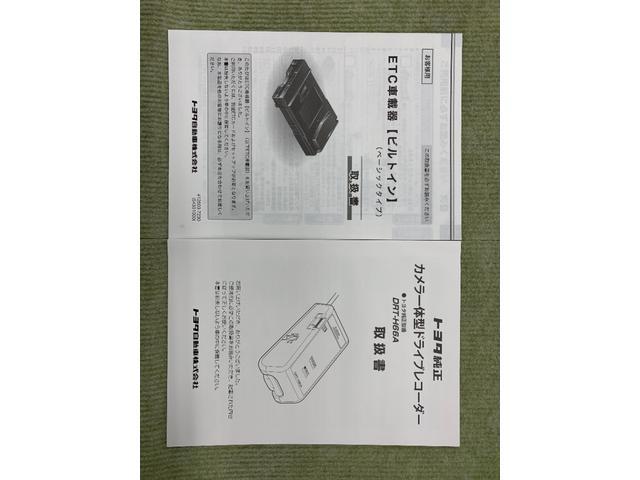 Gレザーパッケージ 革シート フルセグ DVD再生 ミュージックプレイヤー接続可 バックカメラ 衝突被害軽減システム ETC ドラレコ LEDヘッドランプ ワンオーナー フルエアロ(29枚目)