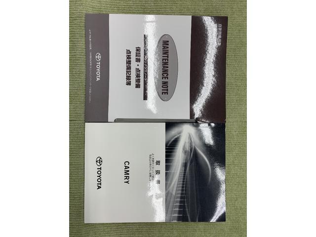 Gレザーパッケージ 革シート フルセグ DVD再生 ミュージックプレイヤー接続可 バックカメラ 衝突被害軽減システム ETC ドラレコ LEDヘッドランプ ワンオーナー フルエアロ(32枚目)