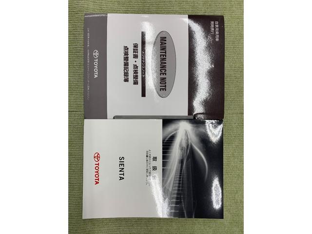 G フルセグ メモリーナビ DVD再生 バックカメラ ETC 両側電動スライド 乗車定員7人 3列シート アイドリングストップ(25枚目)