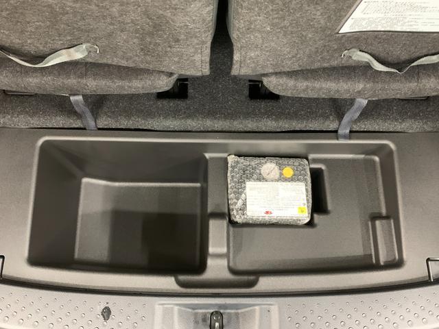 G フルセグ メモリーナビ DVD再生 バックカメラ ETC 両側電動スライド 乗車定員7人 3列シート アイドリングストップ(34枚目)