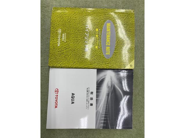 S フルセグ HDDナビ DVD再生 バックカメラ ETC ワンオーナー フルエアロ(25枚目)