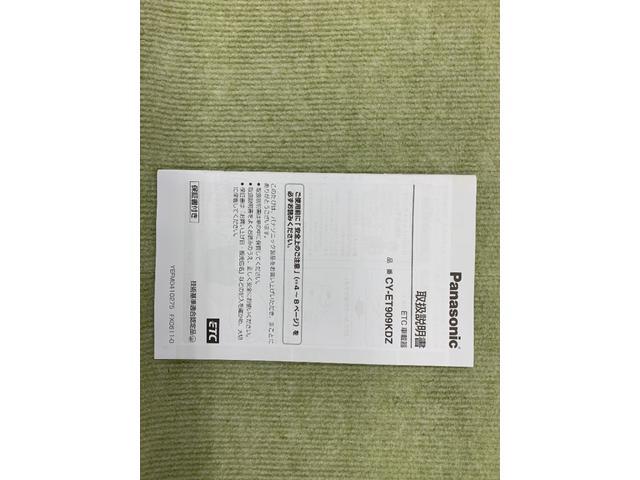 S フルセグ HDDナビ DVD再生 バックカメラ ETC ワンオーナー フルエアロ(33枚目)