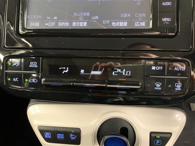 S フルセグ メモリーナビ DVD再生 バックカメラ 衝突被害軽減システム ETC ドラレコ LEDヘッドランプ(11枚目)