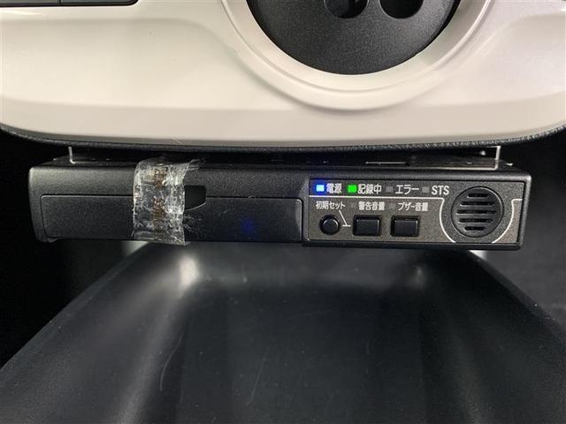 S フルセグ メモリーナビ DVD再生 バックカメラ 衝突被害軽減システム ETC ドラレコ LEDヘッドランプ(13枚目)