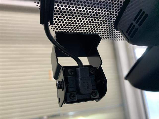 S フルセグ メモリーナビ DVD再生 バックカメラ 衝突被害軽減システム ETC ドラレコ LEDヘッドランプ(17枚目)