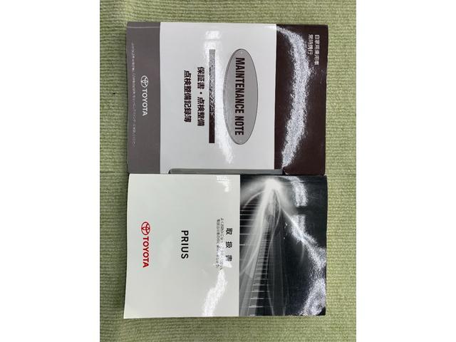S フルセグ メモリーナビ DVD再生 バックカメラ 衝突被害軽減システム ETC ドラレコ LEDヘッドランプ(21枚目)
