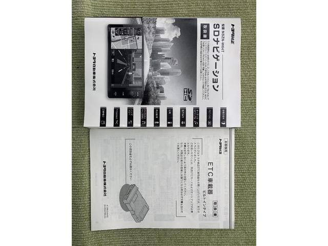 S フルセグ メモリーナビ DVD再生 バックカメラ 衝突被害軽減システム ETC ドラレコ LEDヘッドランプ(30枚目)