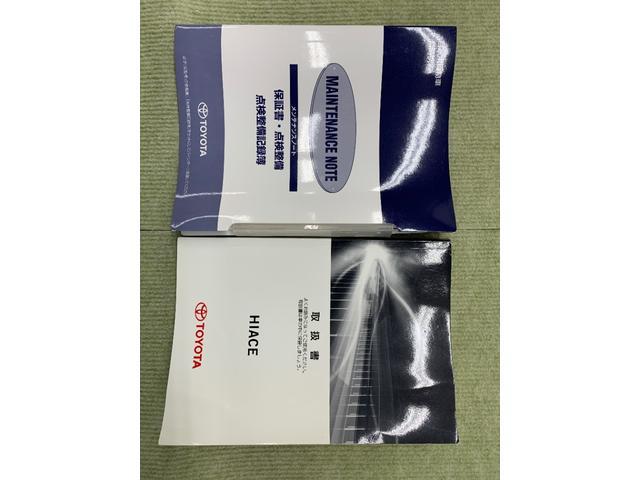 ロングスーパーGL 4WD フルセグ メモリーナビ DVD再生 バックカメラ 衝突被害軽減システム ETC ドラレコ LEDヘッドランプ ディーゼル(27枚目)