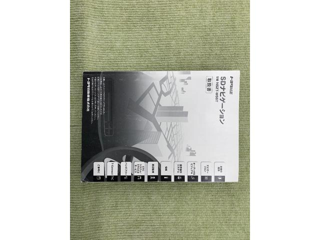 ロングスーパーGL 4WD フルセグ メモリーナビ DVD再生 バックカメラ 衝突被害軽減システム ETC ドラレコ LEDヘッドランプ ディーゼル(28枚目)