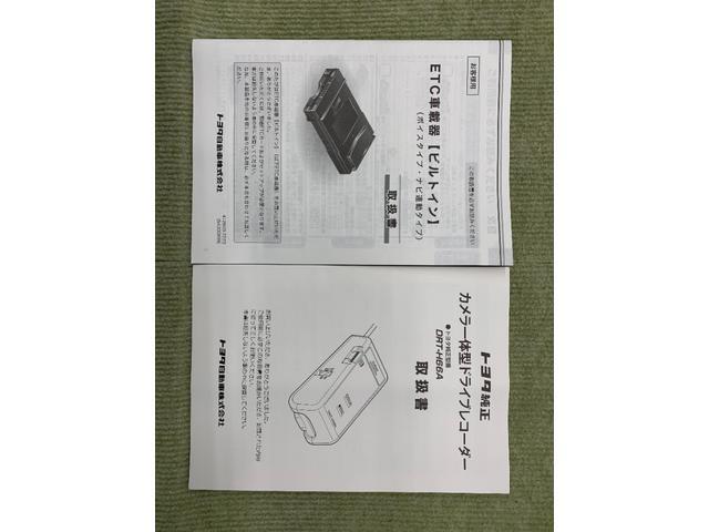 ロングスーパーGL 4WD フルセグ メモリーナビ DVD再生 バックカメラ 衝突被害軽減システム ETC ドラレコ LEDヘッドランプ ディーゼル(37枚目)