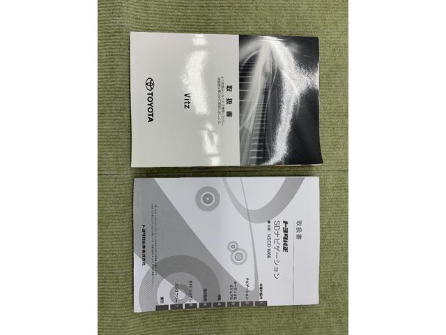 F ワンセグ メモリーナビ ミュージックプレイヤー接続可 バックカメラ 衝突被害軽減システム ETC アイドリングストップ(29枚目)