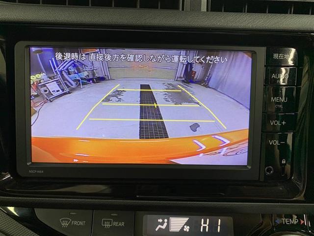 S ワンセグ メモリーナビ ミュージックプレイヤー接続可 バックカメラ ETC(16枚目)