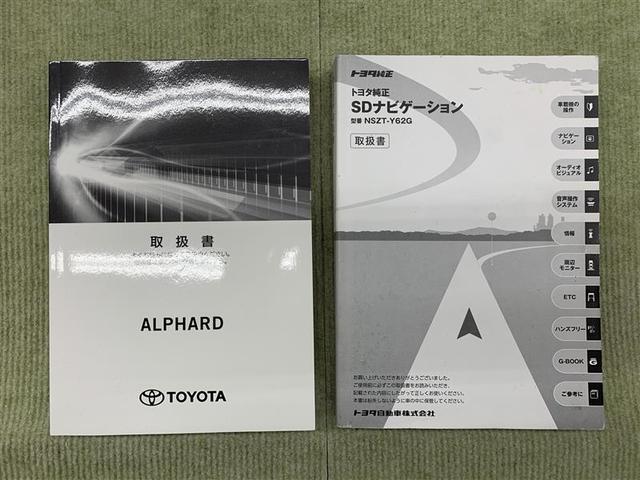 2.5S Cパッケージ フルセグ メモリーナビ DVD再生 バックカメラ 衝突被害軽減システム 両側電動スライド LEDヘッドランプ 乗車定員7人 3列シート ワンオーナー(11枚目)