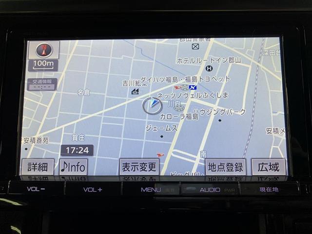 2.5S Cパッケージ フルセグ メモリーナビ DVD再生 バックカメラ 衝突被害軽減システム 両側電動スライド LEDヘッドランプ 乗車定員7人 3列シート ワンオーナー(14枚目)