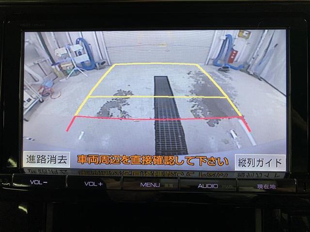 2.5S Cパッケージ フルセグ メモリーナビ DVD再生 バックカメラ 衝突被害軽減システム 両側電動スライド LEDヘッドランプ 乗車定員7人 3列シート ワンオーナー(15枚目)
