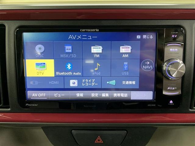 モーダ S フルセグ メモリーナビ DVD再生 バックカメラ 衝突被害軽減システム ETC ドラレコ LEDヘッドランプ アイドリングストップ(18枚目)
