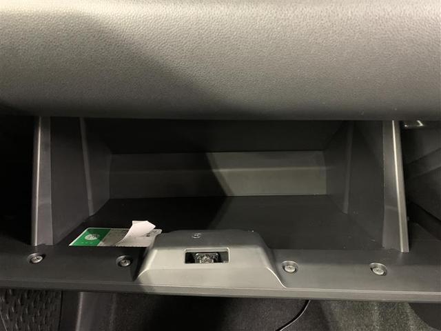 モーダ S フルセグ メモリーナビ DVD再生 バックカメラ 衝突被害軽減システム ETC ドラレコ LEDヘッドランプ アイドリングストップ(26枚目)