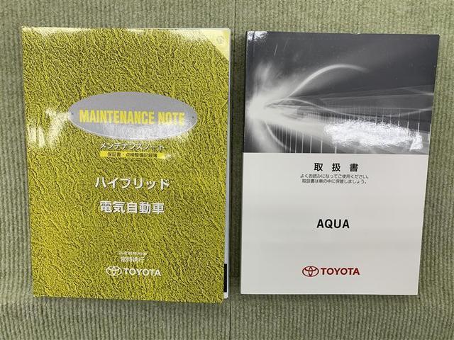 S フルセグ メモリーナビ DVD再生 バックカメラ ETC ワンオーナー(10枚目)