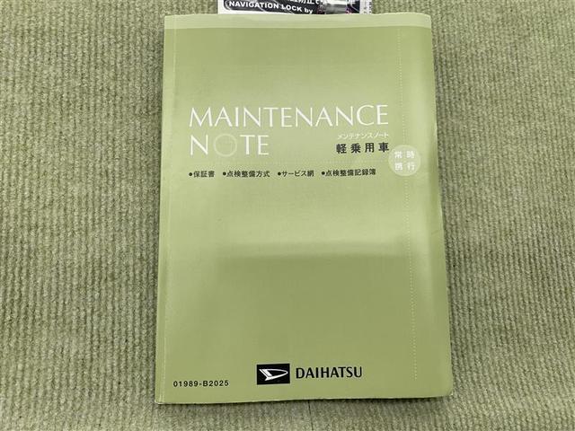 X SAIII フルセグ メモリーナビ DVD再生 ミュージックプレイヤー接続可 バックカメラ 衝突被害軽減システム ETC LEDヘッドランプ アイドリングストップ(11枚目)