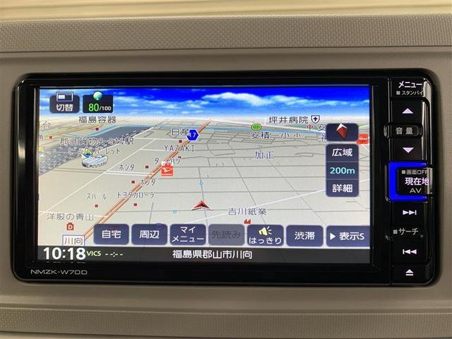X SAIII フルセグ メモリーナビ DVD再生 ミュージックプレイヤー接続可 バックカメラ 衝突被害軽減システム ETC LEDヘッドランプ アイドリングストップ(13枚目)