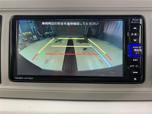 X SAIII フルセグ メモリーナビ DVD再生 ミュージックプレイヤー接続可 バックカメラ 衝突被害軽減システム ETC LEDヘッドランプ アイドリングストップ(14枚目)