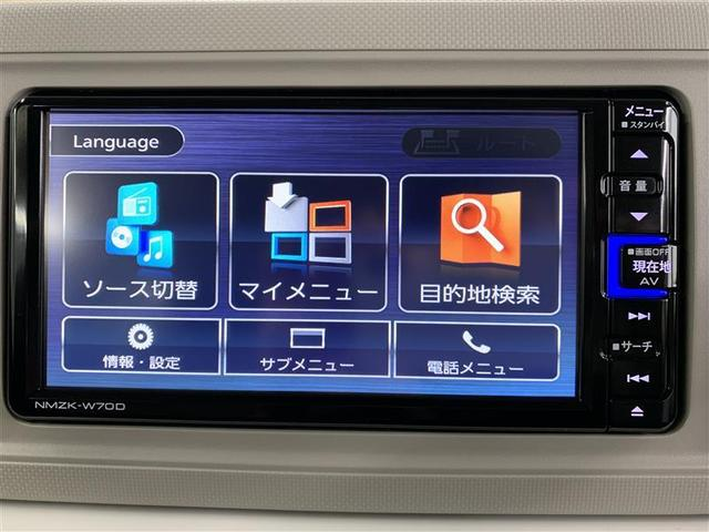 X SAIII フルセグ メモリーナビ DVD再生 ミュージックプレイヤー接続可 バックカメラ 衝突被害軽減システム ETC LEDヘッドランプ アイドリングストップ(15枚目)