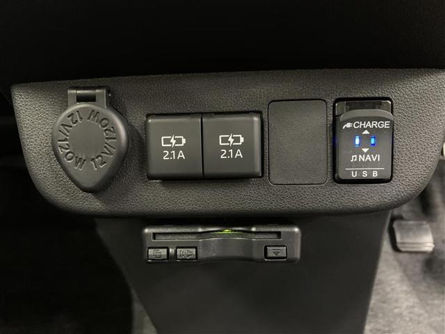 X SAIII フルセグ メモリーナビ DVD再生 ミュージックプレイヤー接続可 バックカメラ 衝突被害軽減システム ETC LEDヘッドランプ アイドリングストップ(16枚目)