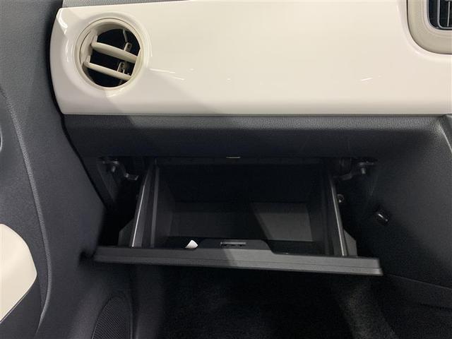 X SAIII フルセグ メモリーナビ DVD再生 ミュージックプレイヤー接続可 バックカメラ 衝突被害軽減システム ETC LEDヘッドランプ アイドリングストップ(25枚目)